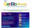 genebio newsletter